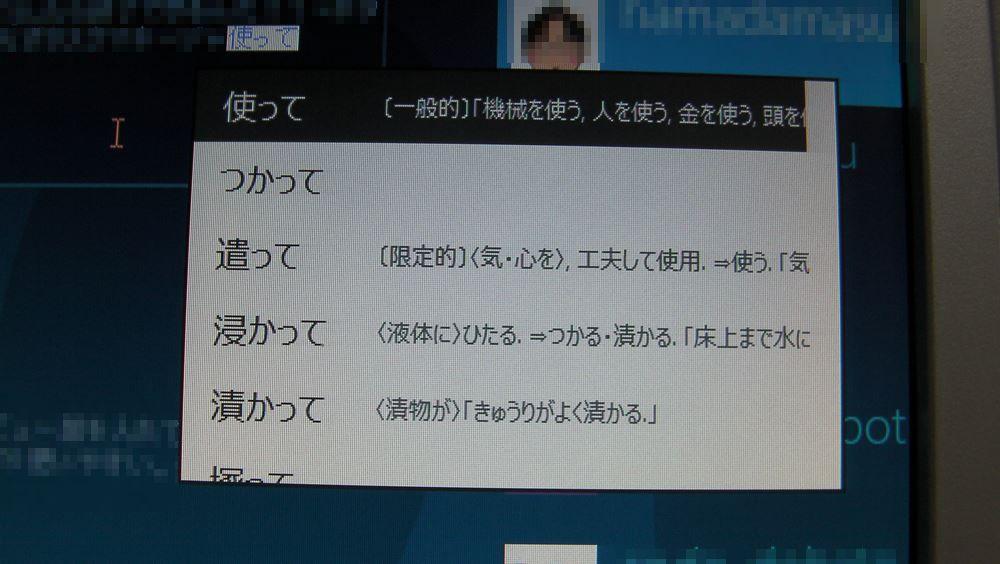 SANY0113_R110917.jpg