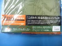 P1090374.jpg
