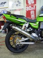 zrx1200-12.jpg