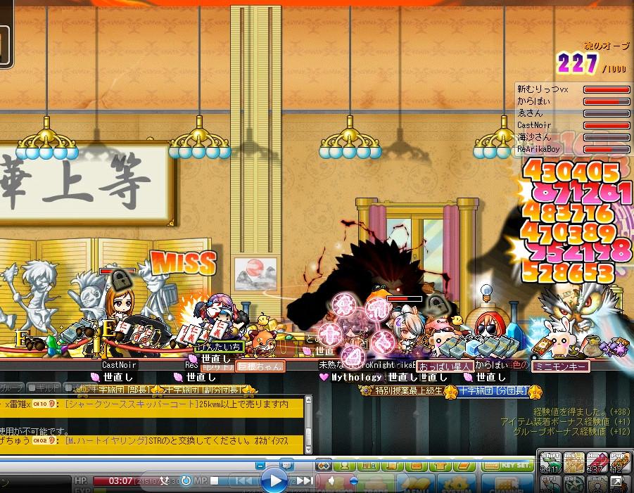 bdcam 2011-08-17 22-56-13-536