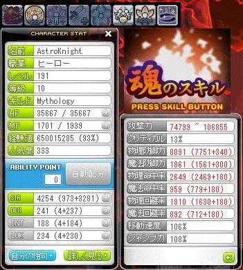 Maple110814_012403.jpg