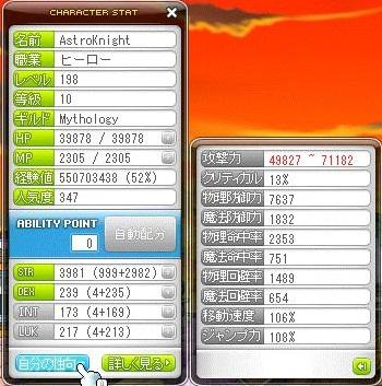 Maple110901_193948.jpg