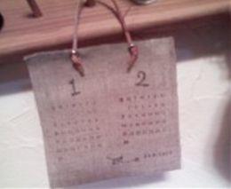 2009.12.21リネンカレンダー_R