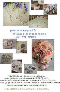 jam.coco shop vol.3._R