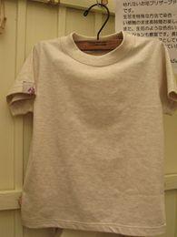 2010.6.30 mali リメイクシャツ①_R