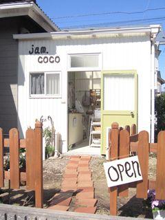 2010.3.7jam.cocoお店①_R