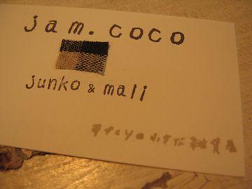 2010.10.29shopカード②