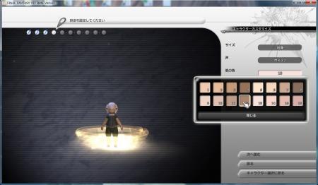 SS20100903-キャラ作成4.jpg