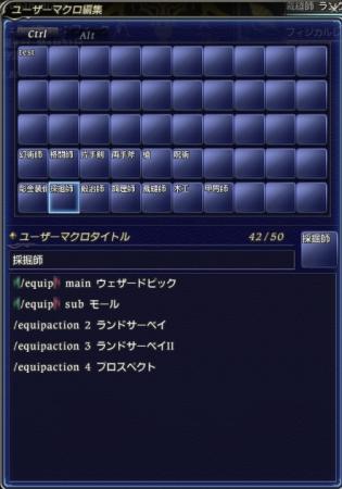SS20100907-マクロ3