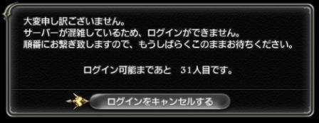 SS20100907-どんだけw
