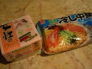 hiyashi & natto-