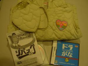 x gift japan