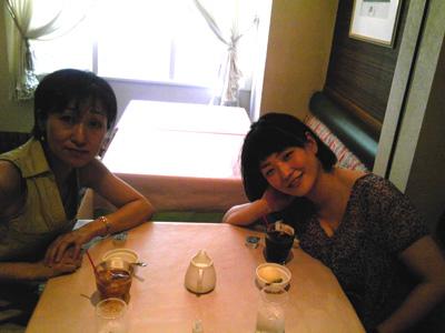 with naomi