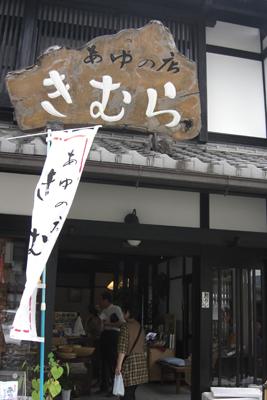 hiko6