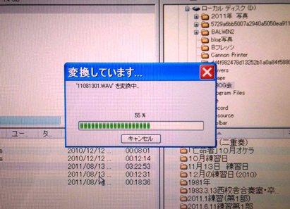 CIMG0761230814.jpg