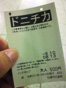 DSC_0990230910.jpg