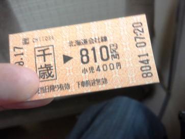 DSC_1013230917.jpg