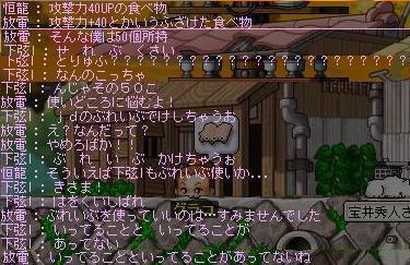 Maple100727_014756.jpg