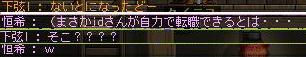Maple100807_234733.jpg