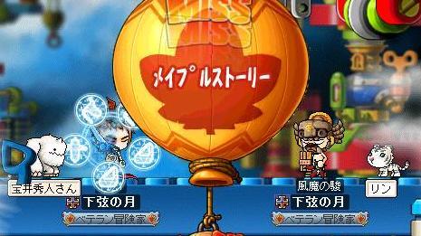 Maple100827_233703.jpg