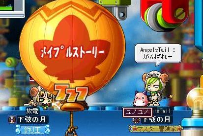 Maple100903_024809.jpg