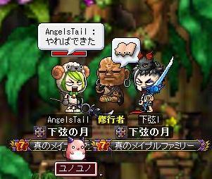Maple101007_024608.jpg