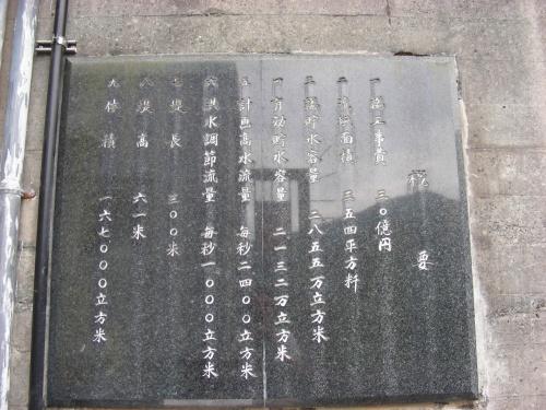美山 082