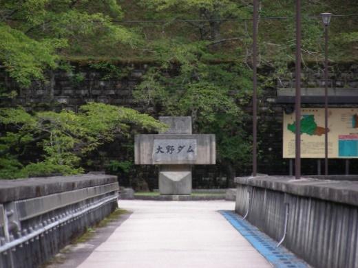 美山 087