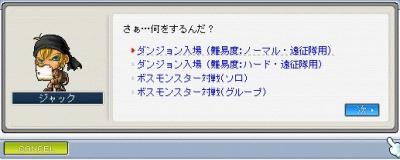 20091107-8.jpg