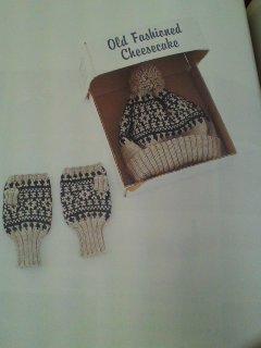 mikuni-knit2.jpg