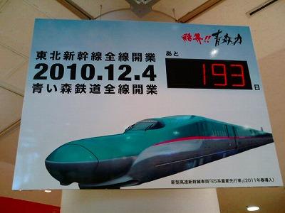 修正F1002009