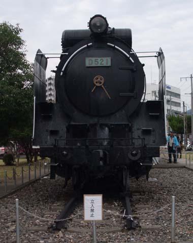 D52.jpg