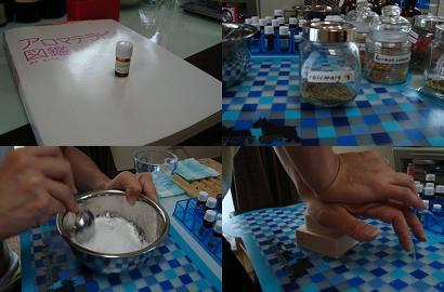 石鹸 コラージュ