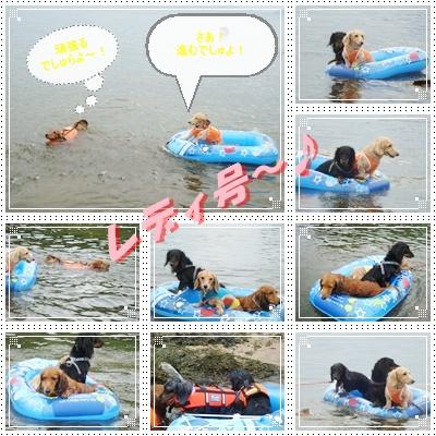 琵琶湖で遊ぶ16