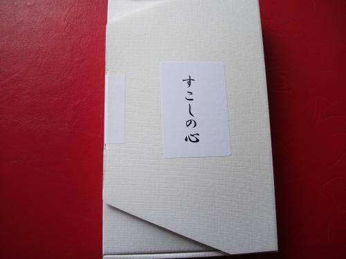 DSCF1109_convert_20110516105317.jpg