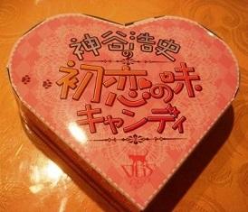Candy Kamiya c