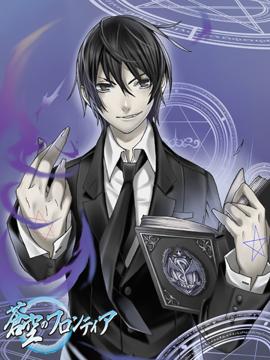 焔の魔術士