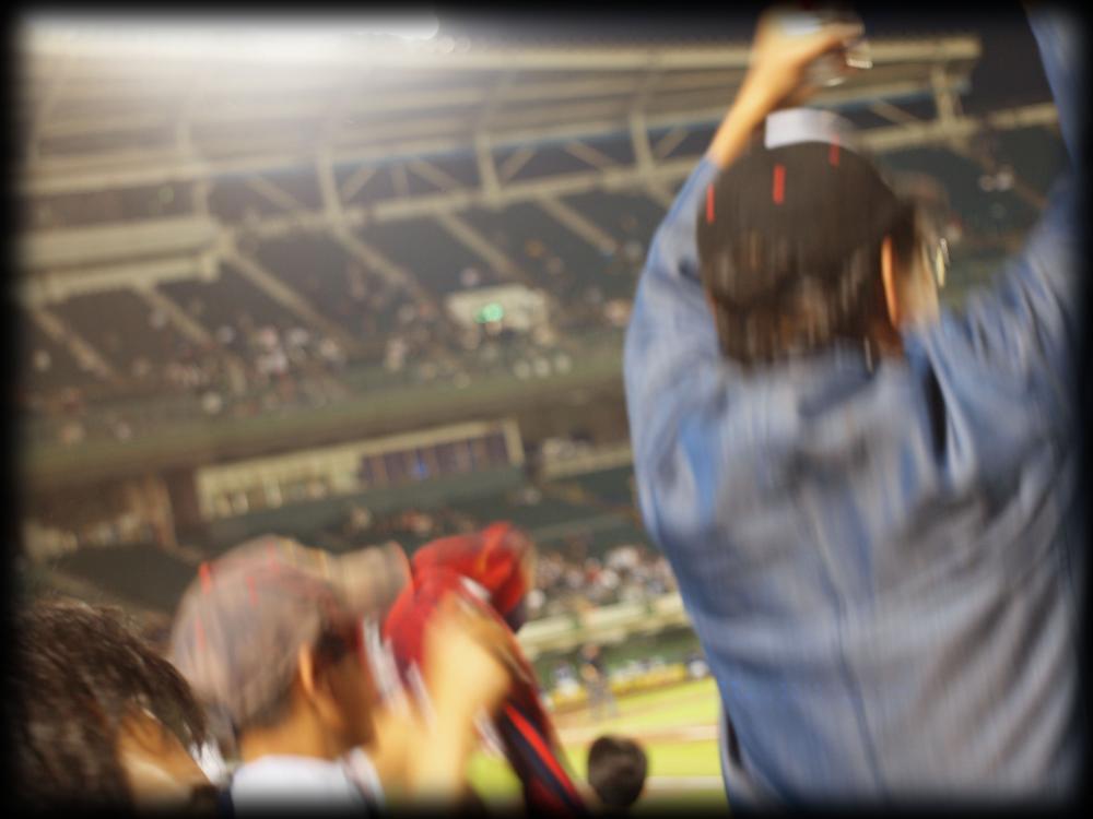 歓喜の満塁ホームラン