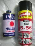 pikal and kure 556