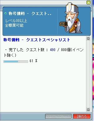 2009y11m15d_084844421.jpg
