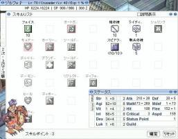 screenverdandi036.jpg