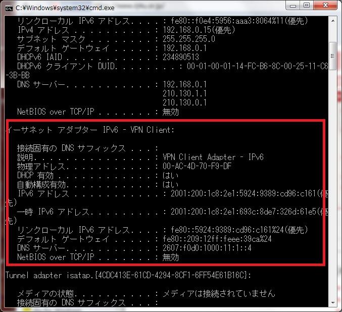 ipconfig2.jpg