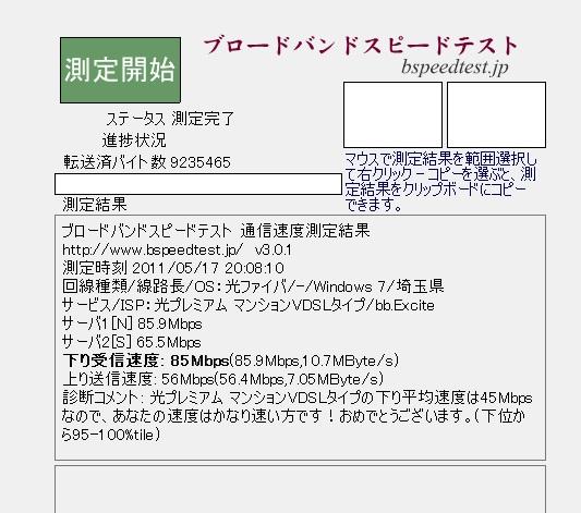 test5.jpg