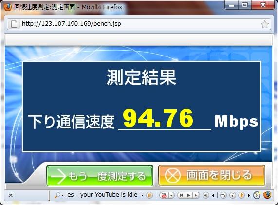 test9.jpg