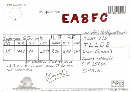 EA8FC裏