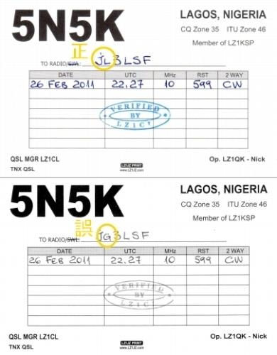 s-5N5K正誤