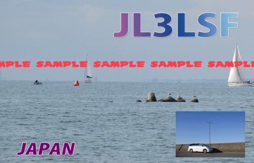 s-SAMPLE_表_JL3LSF_110906