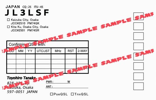 s-SAMPLE_裏_JL3LSF_110906