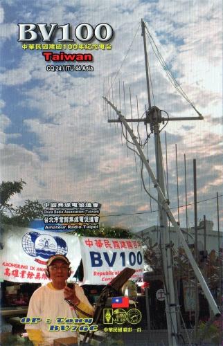 s-BV100_30.jpg