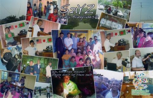 s-S21YZ.jpg